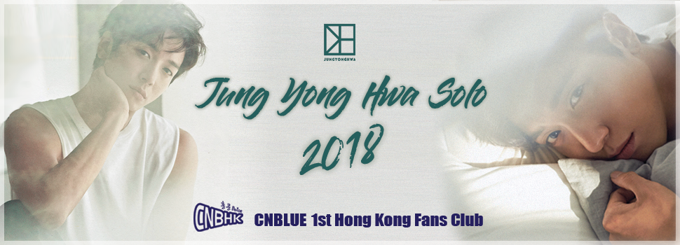C.N.BLUE香港後援會首站   C.N.BLUE 1st Hong Kong Fans Club | 開放註冊