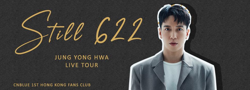 C.N.BLUE香港後援會首站   C.N.BLUE 1st Hong Kong Fans Club | 開放註冊